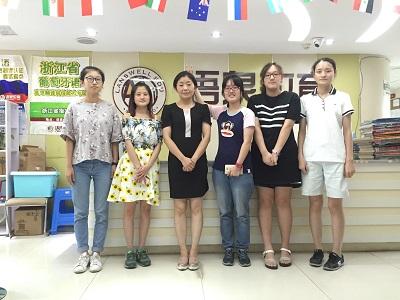 语泉外语学校