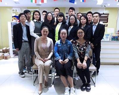 杭州语泉教育