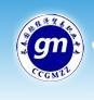 长春国际经济贸易职业学院