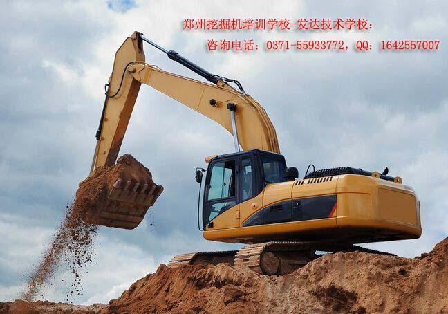 挖机装车技巧图解-【郑州挖掘机学校老师是怎么教课的】
