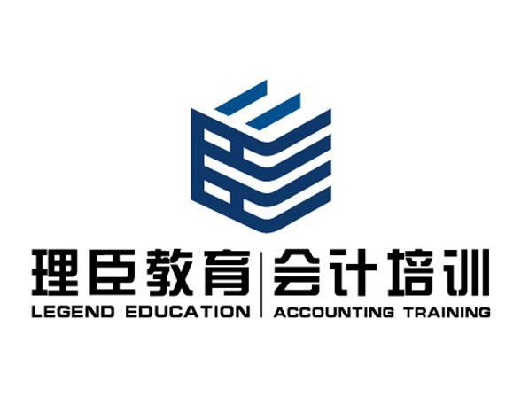 上海理臣会计培训学校