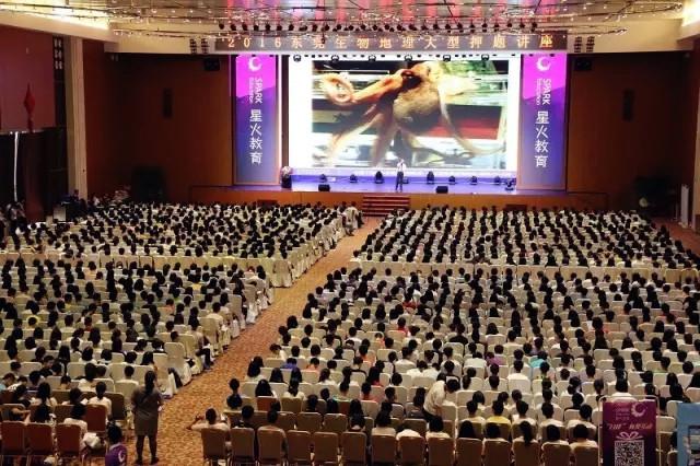 东莞星火教育培训学校