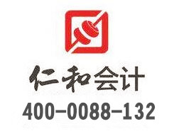 武汉会计培训学校