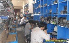 手机维修培训班,电脑维修培训学校,手机维修培训学校