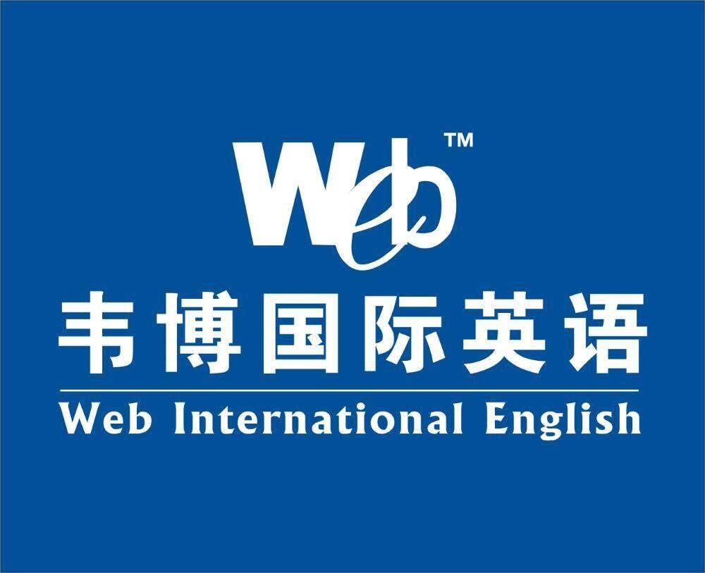 南京韦博英语