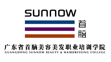 深圳罗湖区首脑美容美发化妆美甲培训学校