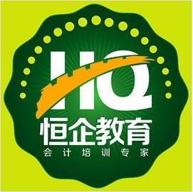 上海普陀会计培训学校