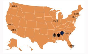 美国南部主要哹n_作为在美国南部享有盛誉的老牌百年名校之一,奥本大学拥有超过30万的
