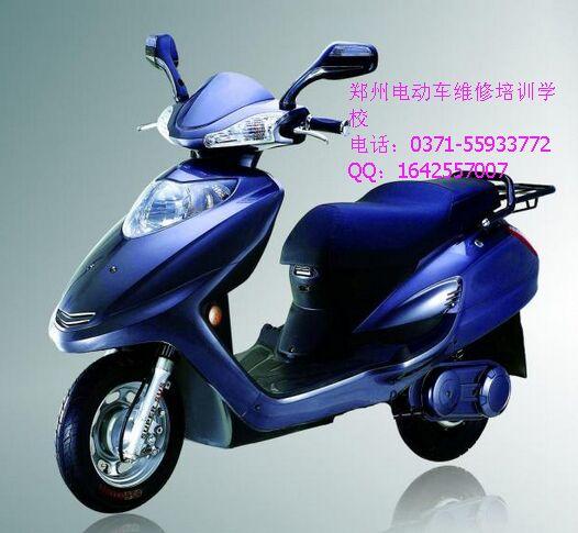郑州发达电动车维修班