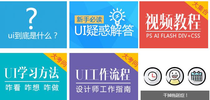重庆ui设计培训学校哪家比较强?学ui设计就到重庆天琥设计教育机构