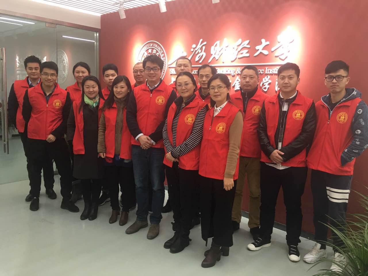 上海股票操盘手培训_上海股票培训-上海操盘手培训-上海期货培训-上海国际银行金融学院