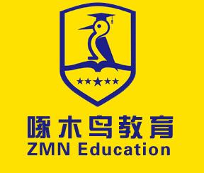 重庆啄木鸟留学教育机构