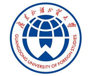 广东外语外贸大学公开学院