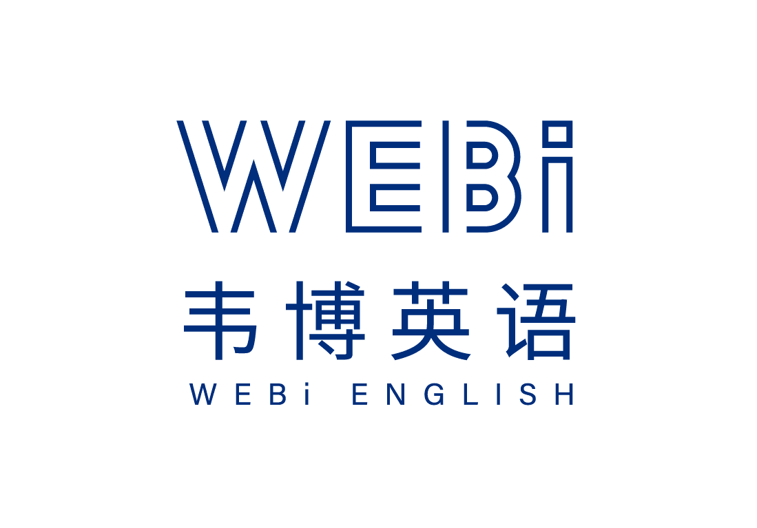 南昌韦博国际英语培训学校