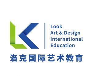 洛克国际艺术教育