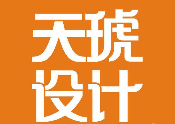 首页 新闻资讯            重庆天琥设计培训学校属于天琥教育集团