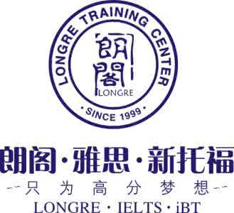 三亚朗阁培训中心
