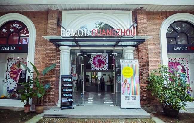 esmod广州法国高等服装设计学院