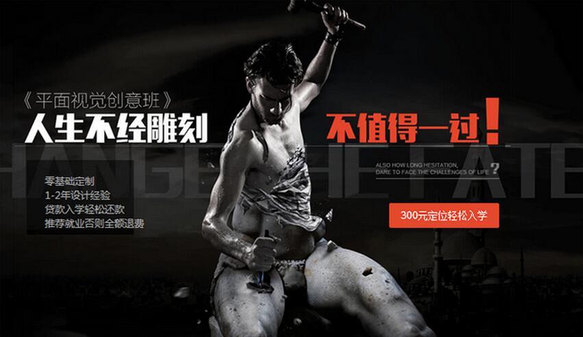 深圳南山天琥平面广告设计培训