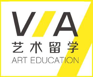 重庆VA艺术国际留学教育