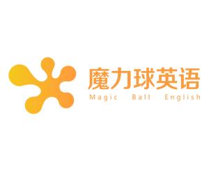 杭州魔力球英语培训学校