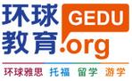 南京环球雅思学校