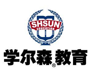 上海学尔森建造师培训学校