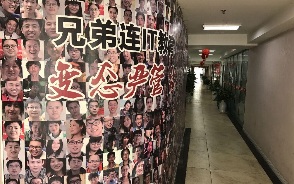 郑州IT兄弟连H5培训班教室走廊