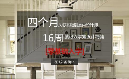 电脑效果图3,室内设计原理,风格与流派,家具与陈设,照明与电路,人体