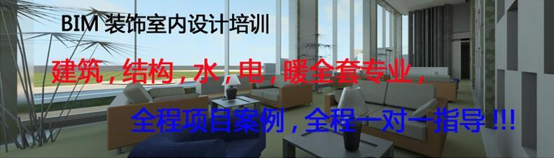 上海哪家钢结构工程师培训机构比较好