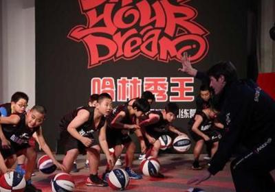 北京篮球培训机构