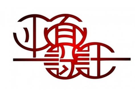 上海平面设计高端培训班就来非凡教育