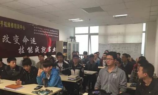 西安手机维修培训哪家专业,西安手机维修培训班,西安手机维修培训机构