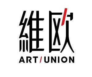 广州维欧国际艺术留学