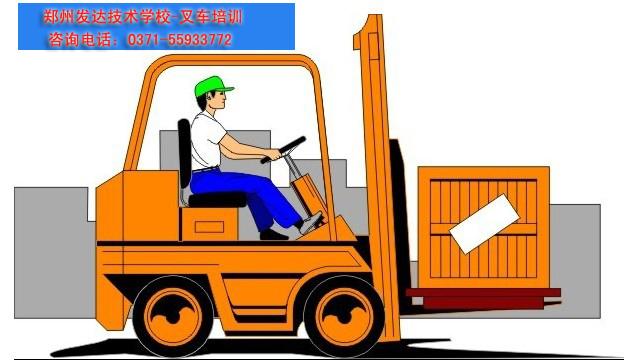 郑州发达金沙国际娱乐官网培训学校