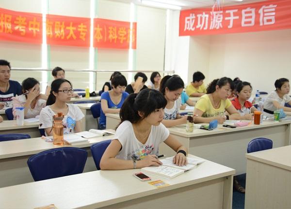 仁和会计培训学校课堂