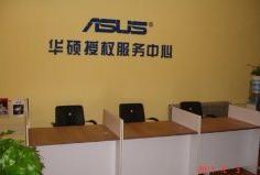 西安手机电脑维修全能班,西安手机维修培训班,西安电脑手机维修培训班