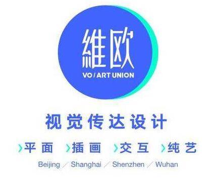 北京艺术留学