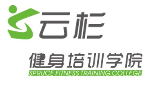 咸宁健身教练培训学校