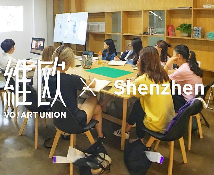 北京维欧艺术留学教育