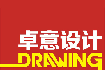 武汉卓意平面设计培训学校