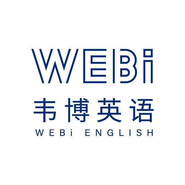 上海韦博国际英语