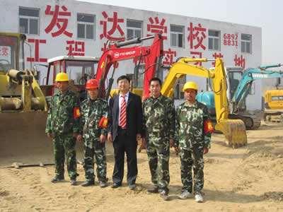 郑州发达学校