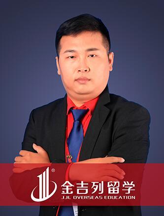 北京金吉列留学教育师资