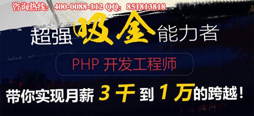 邯郸中公网站开发培训学校