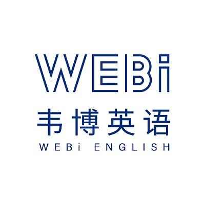 长沙韦博英语学校