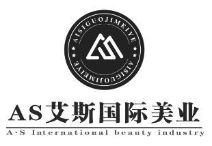 厦门艾斯国际化妆美甲学校