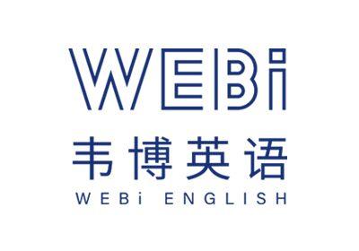 大连韦博英语培训学校