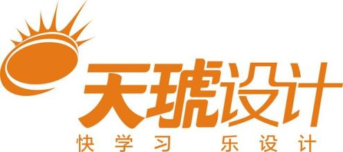 西安平面设计培训学校