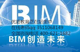 【宜昌BIM考试条件】